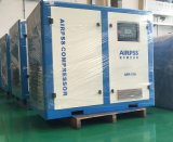 10HP - 125HP Screw Air Compressor with ASME Certificate