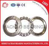Your Inquiry를 위한 돌격 Ball Bearing (52210)