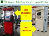 액화천연가스 CNG 분배기 두 배 분사구