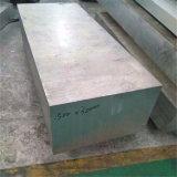 Aluminiumstab 6082, A6082 quadratischer Aluminiumstab A6082