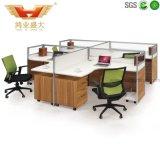 4つのシートの熱い普及した現代白いオフィスワークステーション区分(HY-P06)
