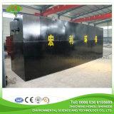Tratamiento conjunto enterrado del Aguas residuales-Agua para eliminar los iones de metales pesados