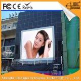 Schaukasten-Reklameanzeige-Vorstand LED-P16 von der China-Fabrik