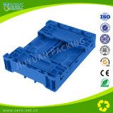 日産の自動車のためのFoldableおよびスタック可能プラスチック記憶の木枠