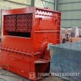 Yuhongの最もよい価格、新技術ボックスタイプ粉砕機