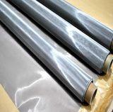 50 75ミクロンの食品等級のステンレス鋼のオイルのろ過のためのオランダの編まれた網目スクリーン袋