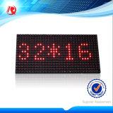Bis 승인되는 옥외 IP 65 P10-1r 옥외 발광 다이오드 표시 단위