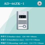 ビデオドアの電話シェル(AD-66ZK-1)