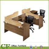 Sitio de trabajo del personal del cubículo del ordenador de los divisores de la partición de la oficina conceptora del MFC