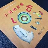 Libro de niños de impresión de diseño especial de dibujos animados de cartón libro Libro de niños de cartón