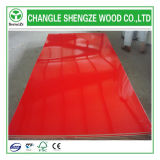 8mm~21mm Hardwood Core E1-Grade Formwork Plywood