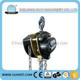 Modello di Shuangge HS-R gru Chain della mano da 1 tonnellata