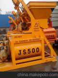 Konkreter Kleber-Mischer der vorverlegten Doppelwelle-Js500