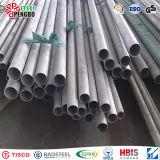 China-Fertigung-Edelstahl-Rohr mit konkurrenzfähigem Preis