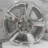 シボレーのためのアメリカのクロムSUV輪座