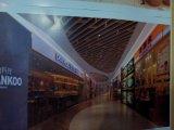 Алюминиевый потолок дефлектора
