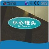 صورة زيتيّة وشاشة طباعة أكريليكيّ مرحاض إشارة