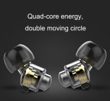 二重Mocingのコイルのクォードコアエネルギー金属のイヤホーン
