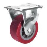 Roulette de faible puissance d'unité centrale (G2201)