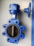 Тип клапан-бабочка волочения EPDM польностью выровнянный турбины
