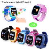 TFTのタッチ画面子供(D15)のためのスマートなGPSの追跡者の腕時計