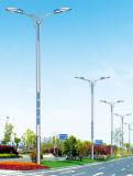 luz de calle de la turbina de viento solar de los 7m poste 70W LED