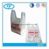 Sac à provisions en plastique de HDPE chaud de vente
