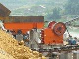 高く効率的な工場価格の石の顎粉砕機