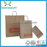 Нестандартный размер плоская ручка Kraft бумажный мешок хозяйственная сумка с логотипом