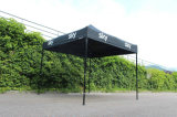 2016 Carry Folding TentかEvent Tent/Party Tentに容易