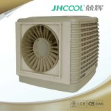 Dispositivo di raffreddamento di aria evaporativo industriale (flusso d'aria: 30000CMH/17700cfm)