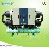 Schraubenartiger doppelter Kompressor-Wasser-Kühler