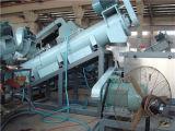 PP、PE、LDPE、HDPEのためのプラスチックフィルム洗濯リサイクル機