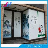 Impresión de Digitaces o alta bandera puesta a contraluz brillante de la flexión del PVC