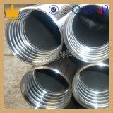 ナミビアNq Hwの包装の管