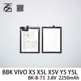 Batterie initiale de téléphone mobile de qualité pour Bbk Vivo X5 X5l X5V Bk-B-73