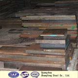 Плита высокой износостойкости SKS3/O1/1.2510 стальная