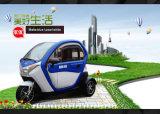 最大スマートな電気3つの車輪小型車300kg。 ローディング36tの油圧前部フォーク