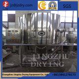 Sécheur centrifuge à haute vitesse en acier inoxydable