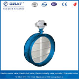 Válvula de aire de modulación eléctrica del acero de molde