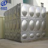 Цистерна с водой бой пожара нержавеющей стали