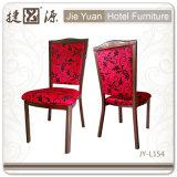 유럽 유형 결혼식 연회 의자 (JY-L154)의 고급 편리한 식당