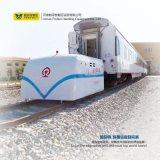 Batterie Rail Rail Rail pour un transfert lourd