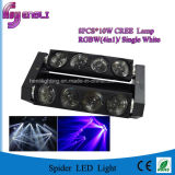 8*10W RGBW 4in1 LED Armkreuz (HL-017YT)