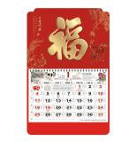 Aluminiumfolie für Kalender
