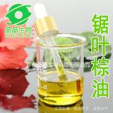 Rein Sägeblatt-Palmöl für starken und Anti-Aging Effekt