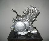 Parti del motociclo, Assemblea di motore del motociclo per YAMAHA Ybr125
