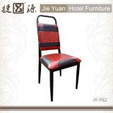 Подгоняйте штабелировать стул трактира PU стальной (JY-F62)
