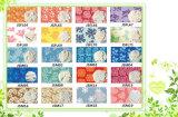 우표를 인쇄하는 갯솜