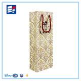 Saco de papel do presente para o vinho/jóia/fato/sapatas/eletrônico de empacotamento